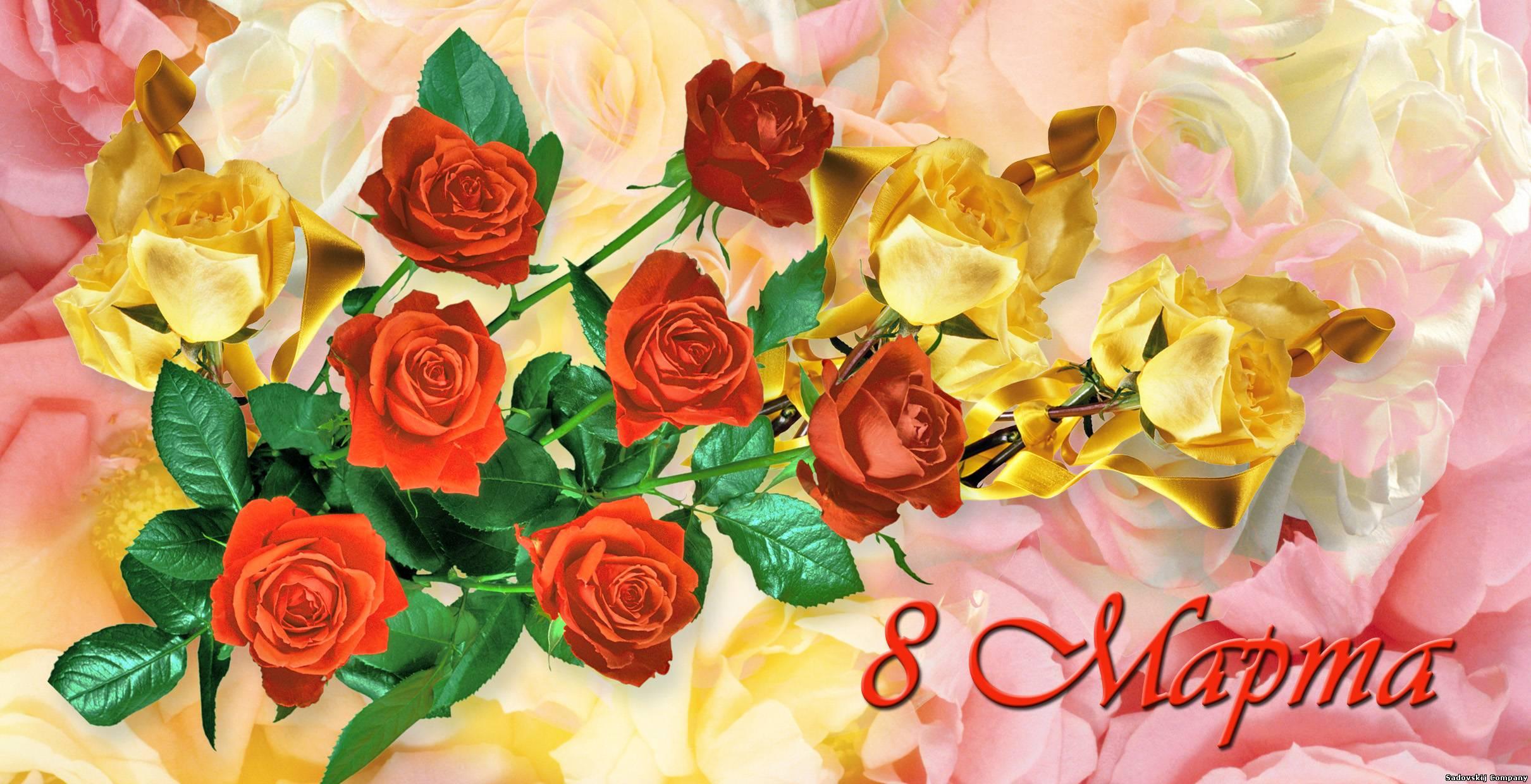 фото красивых открыток с праздником прощания состоялась